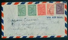 SAUDI ARABIA 1930s TWA multiple Fanking cvr to US with Mecca Hospital Postal Tax