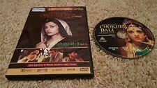 Chokher Bali: A Passion Play (DVD, Region Free) Hindi film Aishwarya Rai RARE
