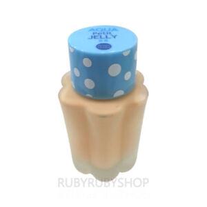 [Holika Holika] Aqua Petit Jelly BB Cream - 40ml (SPF20 PA++)