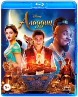 *NEW* Aladdin (Blu-ray, Region free, 2019) English,Russian,Kazakh