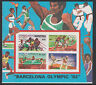 Nigeria (295) 1992 Barcelona Olympics 1st issue IMPERF m/sheet unmounted mint
