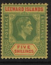 Leeward Island SG112b 5/- Green and Red/Yellow  Very Lightly Mounted Mint