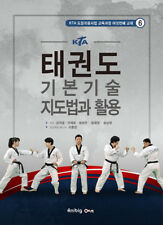 Official Kukki Taekwondo Techniques Application Step By Step Photographs Guide