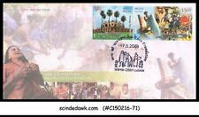 INDIA - 2008 AGA KHAN FOUNDATION (AKF) - 2V - FDC