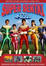 SUPER SENTAI CHOURIKI SENTAI OHRANGER COMPLETE SERIES New 8 DVD Power Rangers