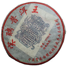 1998 yrs Song hire Puerh king  Menghai Ancient Tree oldest Aged puer TEA 357g