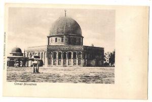 Judaica Palestine Old Postcard Jerusalem Omar Mosque