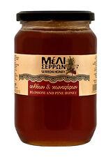 Greek Pure Blossom and Pine Honey 920gr glass jar