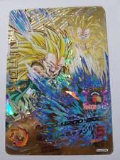 Carte Dragon Ball Z DBZ Dragon Ball Heroes Jaakuryu Mission Part 4 #HJ4-CP4 Holo