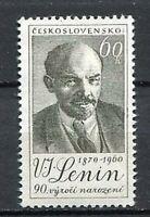 37088) Czechoslovakia 1960 MNH Lenin 1v Scott #978