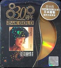 TERESA TENG 鄧麗君 淡淡幽情 2013 JAPAN HONG KONG 30th ANNIVERSARY 24K GOLD DISC CD