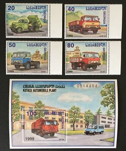 Georgia. Trucks. Automobile Factory Stamps/Sheet. SG307/MS311. 1999. MNH. #SC639