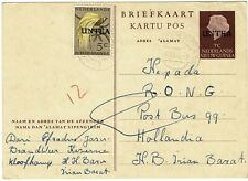 Dutch New Guinea (UNTEA) 1962 Hollandia cancels on uprated postal card