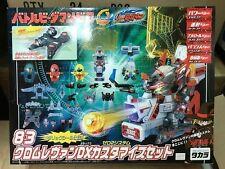 Battle B-Daman customized set of DX 83 Takara Japan Box Set Figure