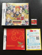 DRAGON BALL Z SUPERSONIC WARRIORS , DS jap, complet , comme neuf