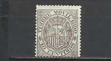 9216-SELLO CLASICO FISCAL TIPO USADOS POR CORREO BONITO 10 CTS.AÑO 1890.