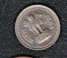 INDIA 25 PAISE 1973