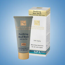 Dead sea minerals Purifying Mud Mask Enriched with Aloe Vera 100ml