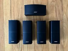 New Bose jewel cube series ii speakers