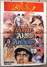 Amar Akbar Anthony (Amitabh Bachchan) Original Lebanese Hindi Movie Poster 70s