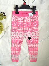 Girls or Kids Knitted Warm Stretchy Snowflake Pattern Fashionable Tights 6-7y