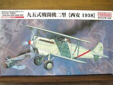 "1/48 Fine Molds IMPERIAL JAPANESE ARMY TYPE 95 Ki-10-II ""PERRY"" 1938 Kit OOP"