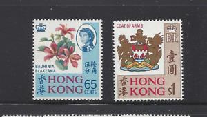 HONG KONG 245-46 MNH FLOWER, COAT OF ARMS, QE II