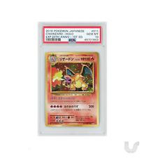 PSA 10 CP6 Charizard HOLO 1st Edition 011/087 Japanese Pokemon Card Gem Mint