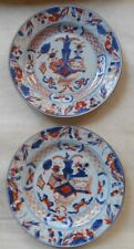 Paire assiettes Chine XVIII° - Decor Imari - Etat exceptionnel