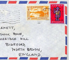 BT70 Ethiopia 1973 SCOUTS ISSUE Commercial Cover LATE USE 1947 AIRMAIL ISSUE.!!
