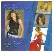 Arabische Musik - Samira Said - Best of....