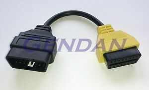 Yellow CAN Adaptor Cable (Adapter 3) for MultiECUScan Package