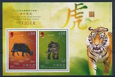 [41210] Hong Kong 2010 Wild Animals Chinese New Year Ox Tiger silver MNH S/S