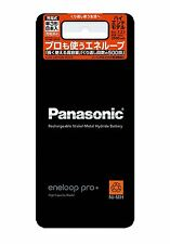 PANASONIC Eneloop Pro XX 2500 mAh 8 pcs AA High End rechargeable  from Japan New