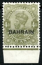 Bahrain 1933 sage-green 4a watermark multi-star mint SG9