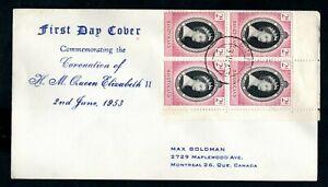 Basutoland - 1953 QE2 Coronation Block First Day Cover