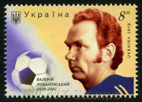 "2019 Ukraine.  Legendary coach of ""Dynamo-Kyiv"" - Valery Lobanovsky. 1939-2002."