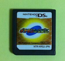 Pokemon Ranger Nintendo DS NDS JAPAN USED