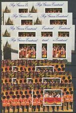 Rep.Guinea Ecuatorial 1977 Jubilee Royalty Imperf Perf MNH Sheets x 20(GU40)