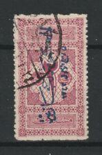 SAUDI ARABIA HEJAZ 1925, SG D92a, ERROR: OPT INVERTED, USED