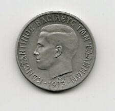 World Coins - Greece 2 Drachmai 1973 Commemorative Coin Km# 99
