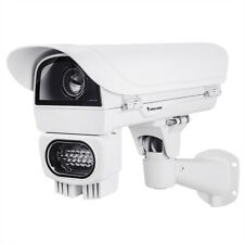 VIVOTEK AE-23A Gehäuse für IP-Box Kamera AC24V Einspeisung, beheizt m. Gebläse