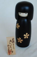 Japanese Kokeshi Doll - Handmade in Japan - Zogan Sakura Marquetry Cherry Flower