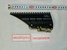 Russian NPZ T.gr universal side mount-Weaver/Picatinny Low+souvenir