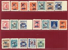 Korea 1951, Kpc #93-111, 19 Different Wartime Surcharges, Mnh