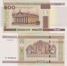 Bielorussia/Belarus 500 Rublei 2000 FDS / UNC