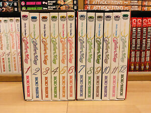 SAILOR MOON PRETTY GUARDIAN 1-12 Box Set Manga Set Collection Complete ENGLISH