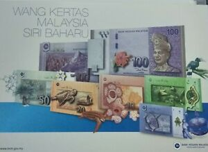 MALAYSIA  SET 1 5 10 20 50 100 RINGGIT 2012 SET UNC matching serial num. folder