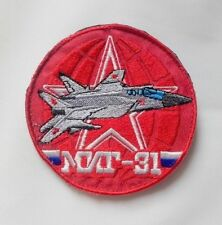 MIG 31 RUSSIA army PATCH