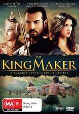 The King Maker DVD